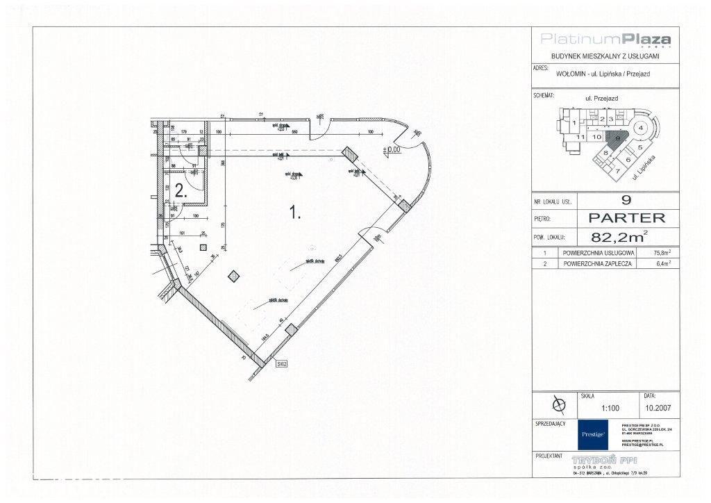 Lokal użytkowy, 82,20 m², Wołomin