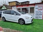 Ford S-Max - 1