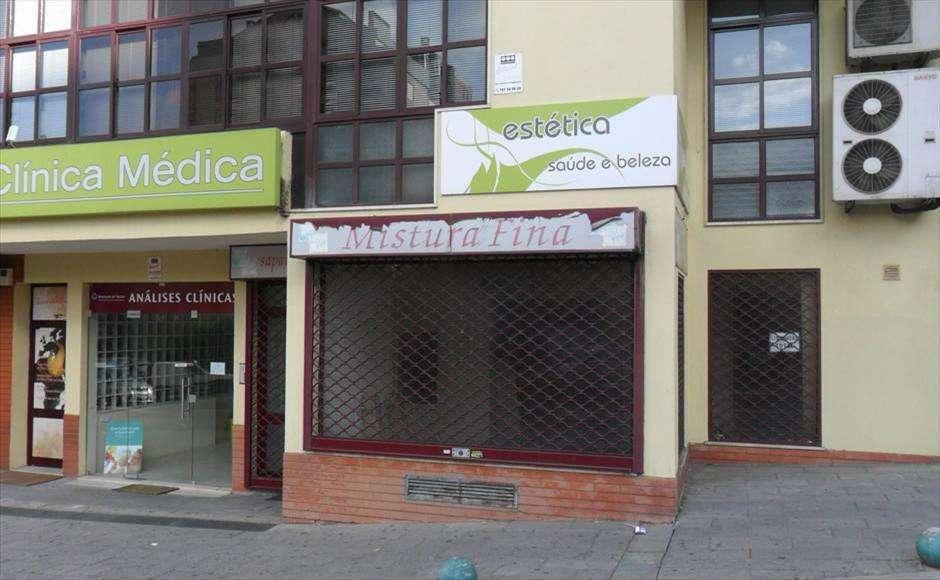 Loja para comprar, Algueirão-Mem Martins, Sintra, Lisboa - Foto 5