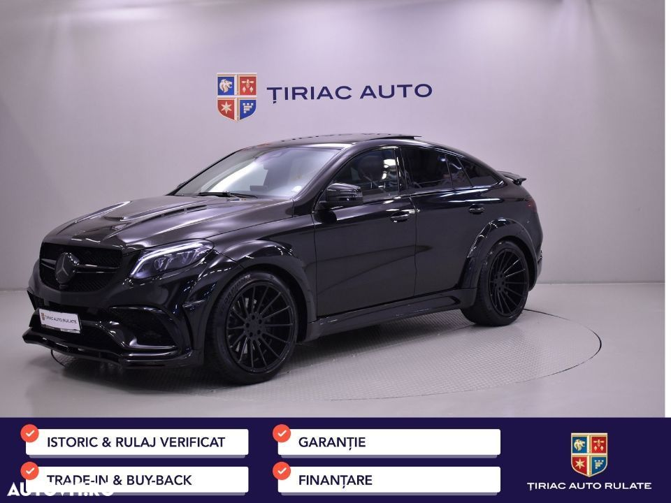 Mercedes-Benz GLE Coupe ver-43-amg - 1