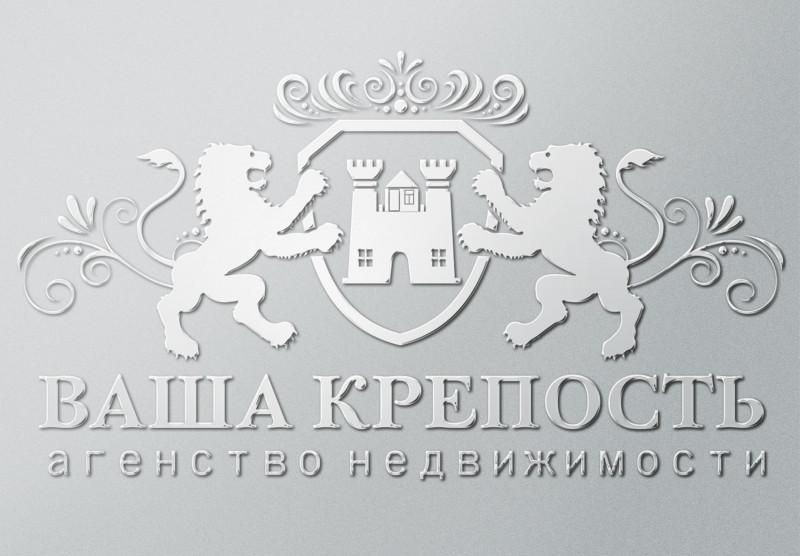 """Агентство недвижимости """"Ваша Крепость"""""""