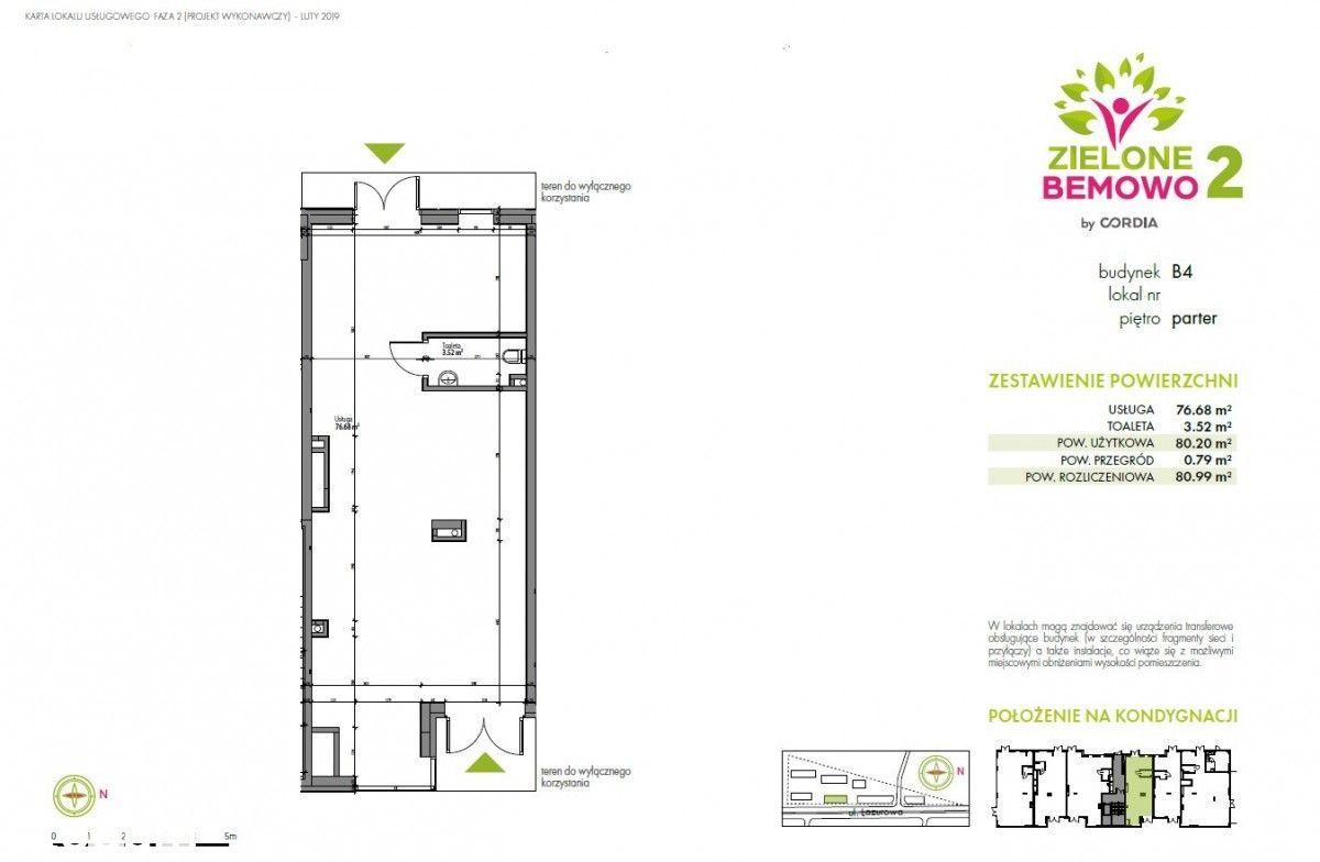 Bemowo, 80 m2 z witryną