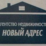 Компании-застройщики: Новый Адрес - Днепропетровск, Днепропетровская область (Город)