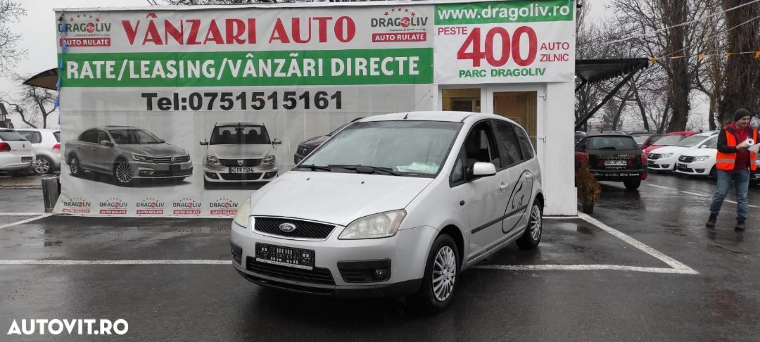 Ford C-MAX 1.6 - 8