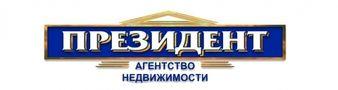 Агентство недвижимости: АН Президент