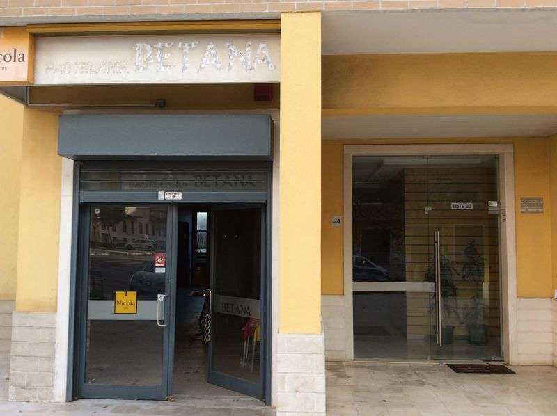 Loja para comprar, Mina de Água, Lisboa - Foto 1