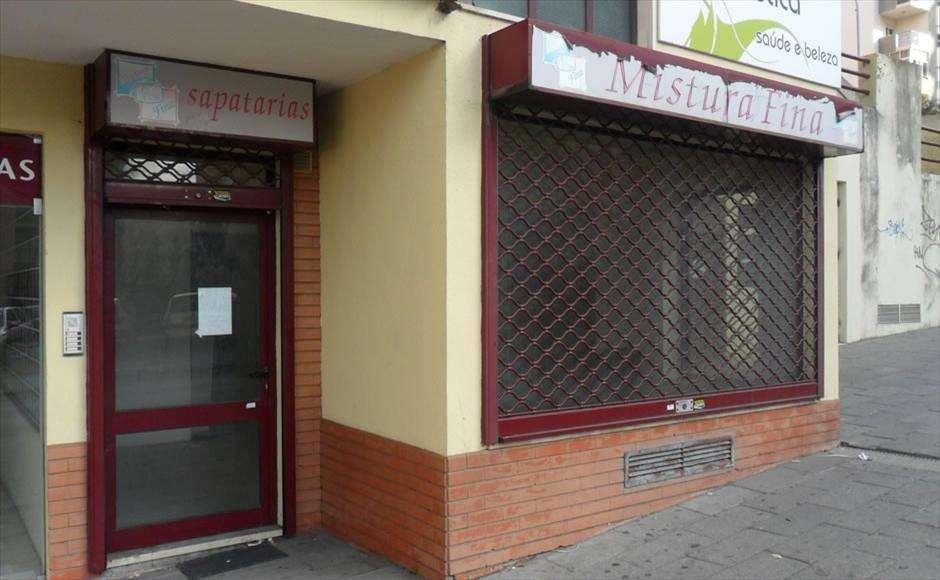 Loja para comprar, Algueirão-Mem Martins, Sintra, Lisboa - Foto 3