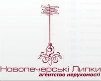 Компании-застройщики: АН Новопечерские Липки - Київ, Киевская область (Місто)