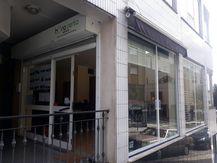 Promotores Imobiliários: Hora Certa Imóveis - Oliveira de Azeméis, Santiago de Riba-Ul, Ul, Macinhata da Seixa e Madail, Oliveira de Azeméis, Aveiro
