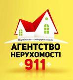 Компании-застройщики: Агентство недвижимости 911 - Запорожье, Запорізька область (Город)