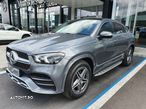 Mercedes-Benz GLE Coupe GLE400 - 1