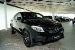Mercedes-Benz GLE Coupe 43 - 7