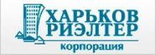 Компании-застройщики: Харьков Риэлтер - Харків, Харьковская область (Місто)