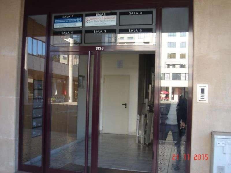 Escritório para comprar, Pedroso e Seixezelo, Vila Nova de Gaia, Porto - Foto 1