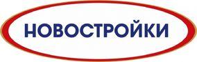 Агентство недвижимости: НовоСтрой Отдел продаж