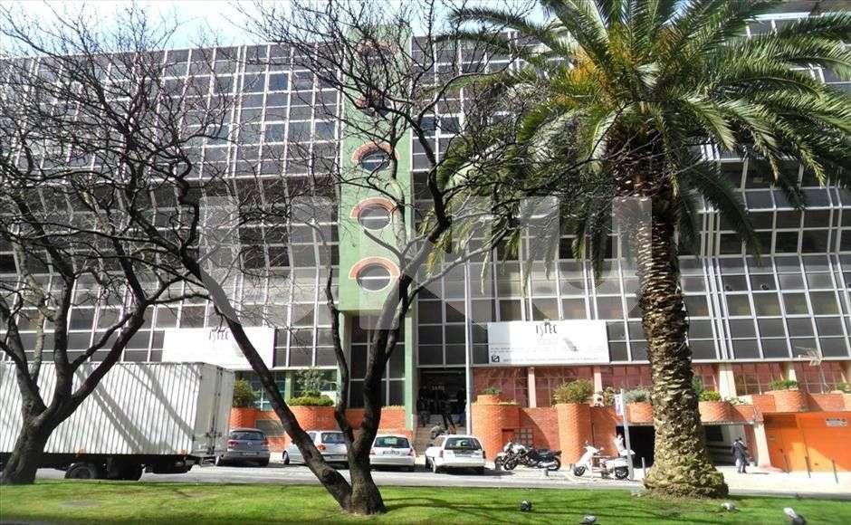 Escritório para comprar, Areeiro, Lisboa - Foto 2