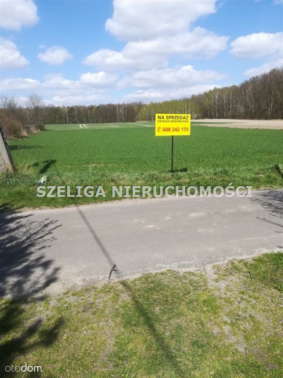 Działka, 1 228,58 m², Gliwice