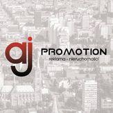 Deweloperzy: AJ Promotion - Łódź, łódzkie