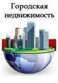 Компании-застройщики: АН Городская недвижимость - Запоріжжя, Запорізька область (Місто)