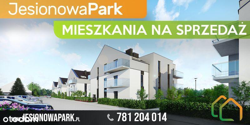 Leszno Grzybowo - Jesionowa Park REZERWACJA!!