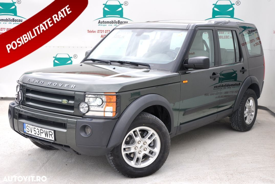 Land Rover Discovery - 19