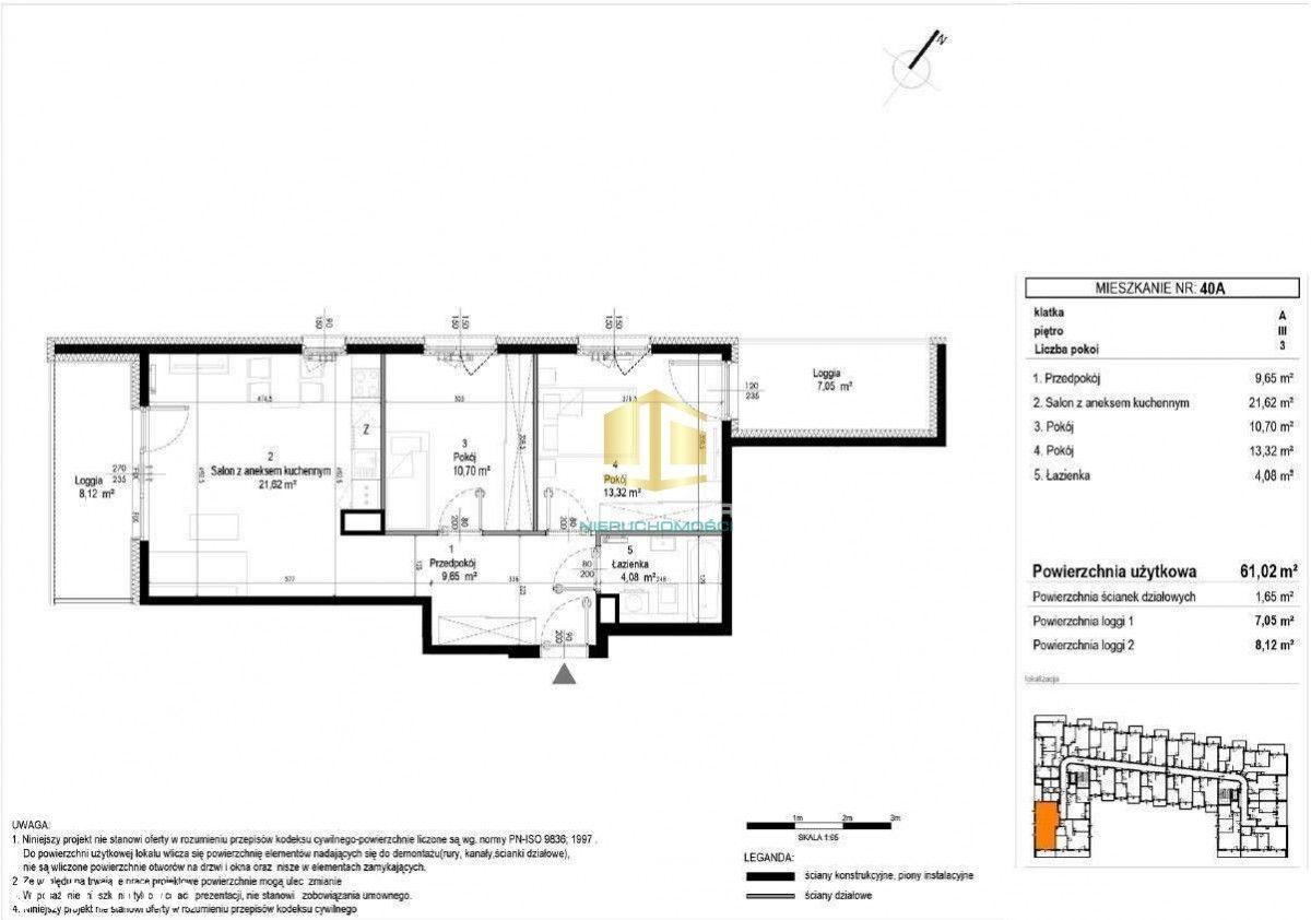Przestronne, 3 pokoje, 2 loggie, garaż