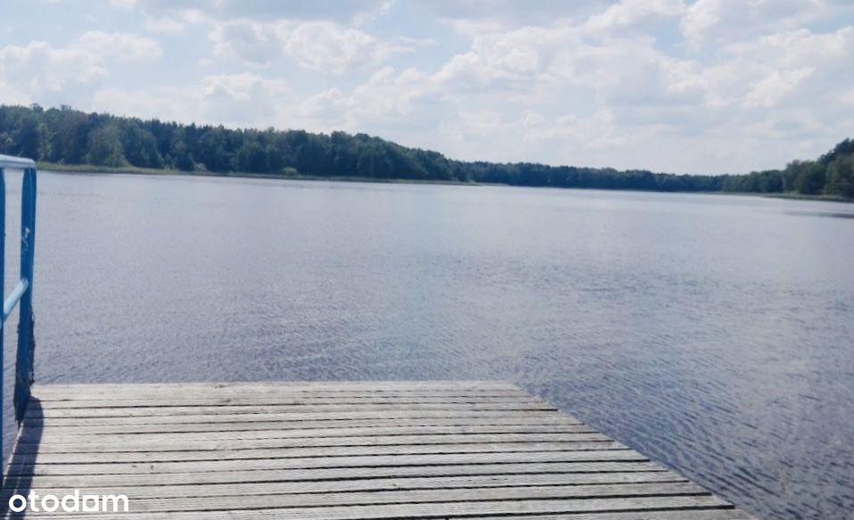Sprzedam piękną działkę nad jeziorem w Radęcinie