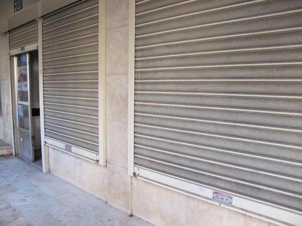 Loja para comprar, Póvoa de Santo Adrião e Olival Basto, Lisboa - Foto 4