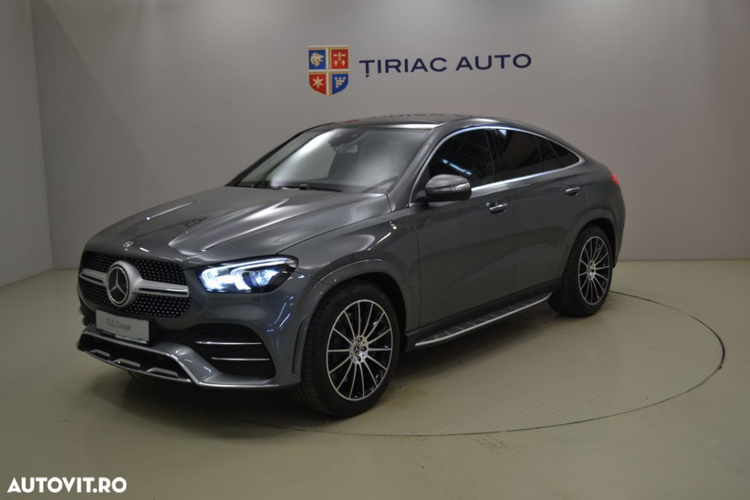 Mercedes-Benz GLE Coupe GLE400 - 17