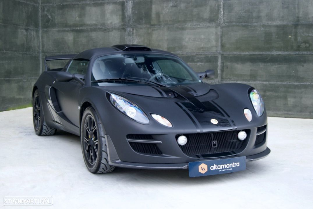 Lotus Exige Scura - 16 of 35 Limited Edition - 1