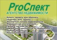 Компании-застройщики: Проспект - Днепропетровск, Днепропетровская область (Город)