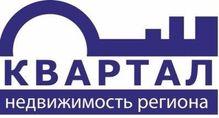 Компании-застройщики: Квартал - Тернопіль, Тернопільська область (Місто)