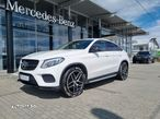 Mercedes-Benz GLE Coupe - 32