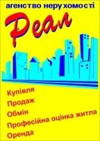 АН Реал Сумы