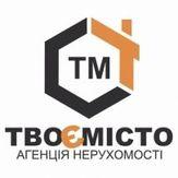 Компании-застройщики: АН Твоє Місто - Киев, Киевская область (Город)
