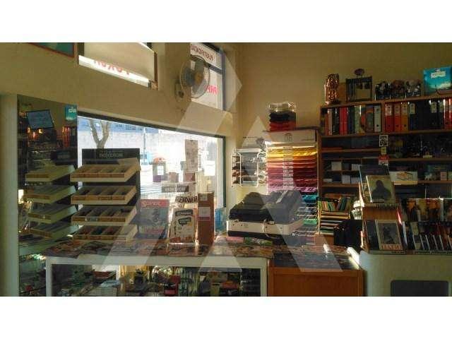Trespasses para comprar, Glória e Vera Cruz, Aveiro - Foto 1