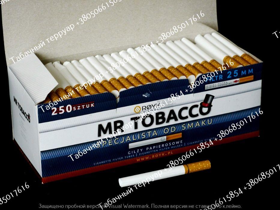 Купить фильтры для сигарет наложенным платежом купить сигареты оптом дешево барнаул