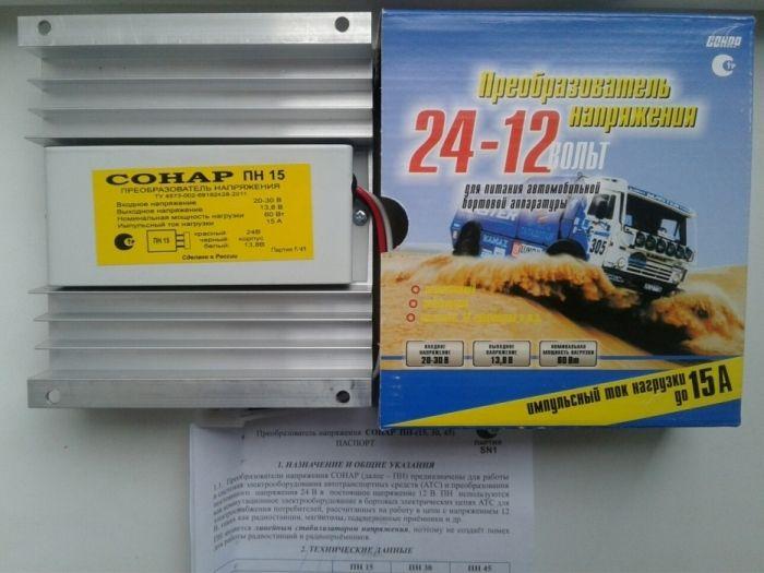 15А 24-12вольт преобразователь(инвертер) напряжения ЗАВОДское