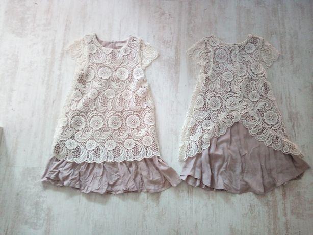 Sukienka Zara Koronka OLX.pl strona 8