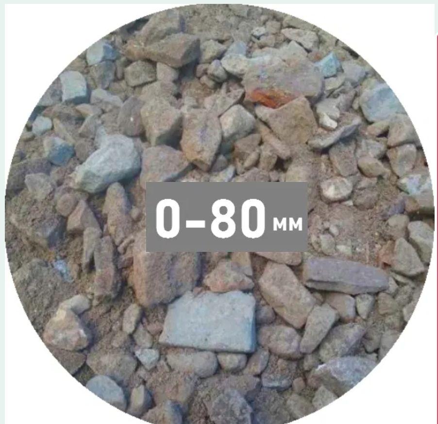 Дробленка бетона купить бетона вибраторы