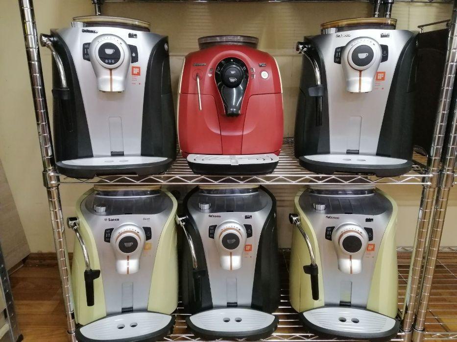 Кофемашины Saeco Phillips +1кг кофе в подарок