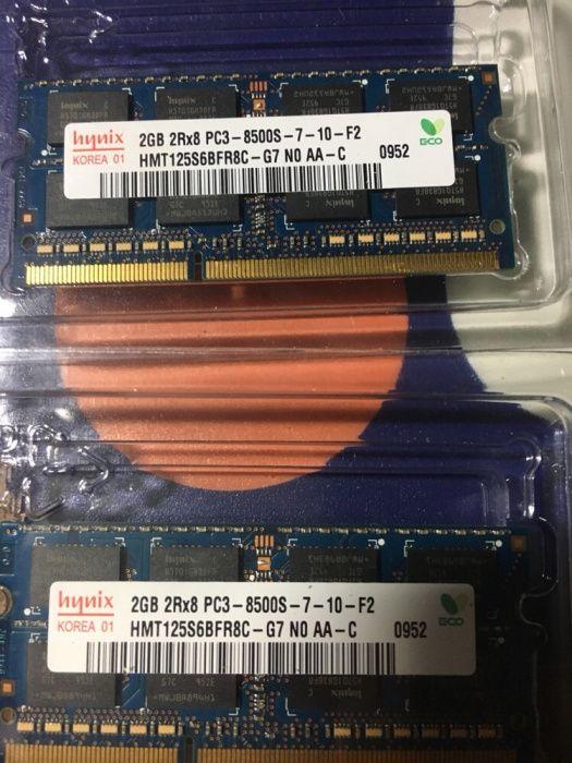 Memórias ORIGINAIS MacBook Pro- 4 GB