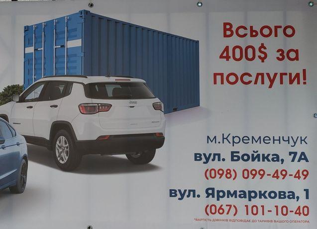 Растаможка фольксваген транспортер ремонт транспортера 5