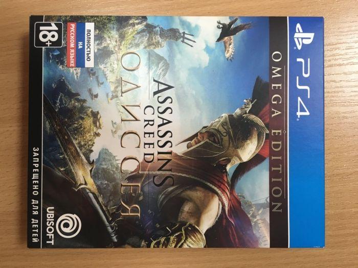 Продам игру Assassins Creed Одиссея для PS4