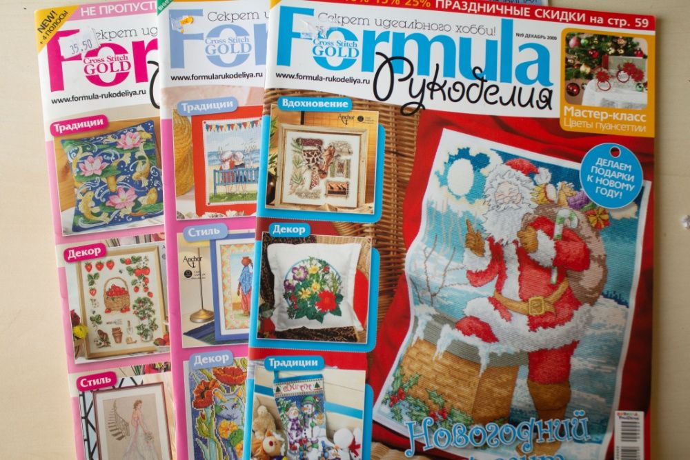 Журналы «Вышиваю крестиком» купить в Москве | Хобби и отдых | Авито | 667x1000