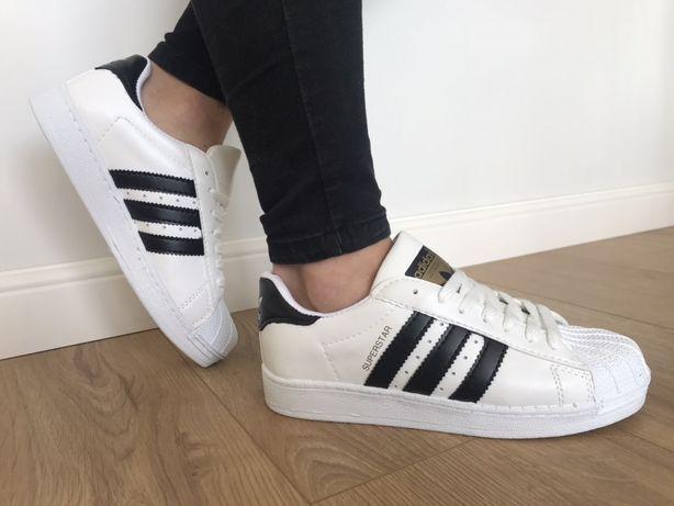 Adidas Superstar Ii Buty OLX.pl strona 12