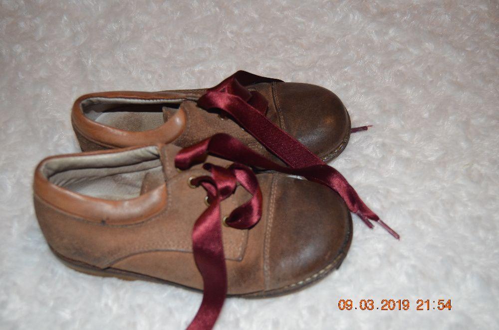 Sapatos camurça porto Compra, venda e troca de anúncios os