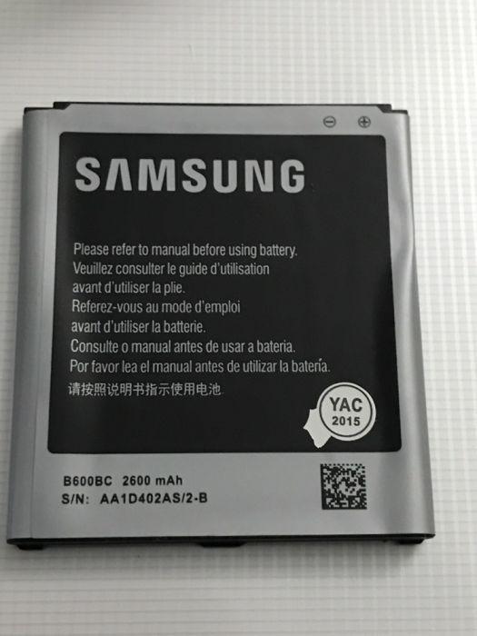 Bateria Samsung S4