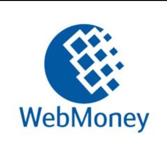 Вывод , ввод WebMoney - Финансовые услуги / партнерство Киев на Olx