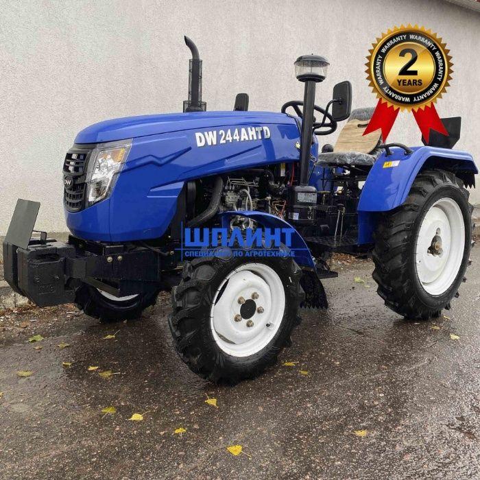 Мини трактор ДВ 244